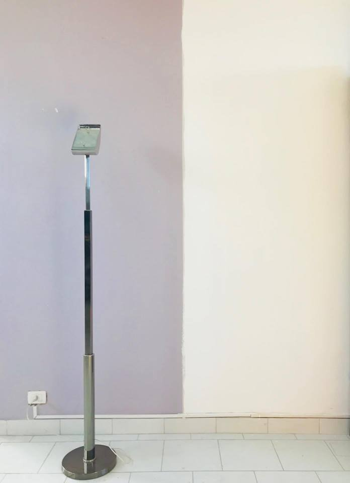 Bodenlampe, 1970er