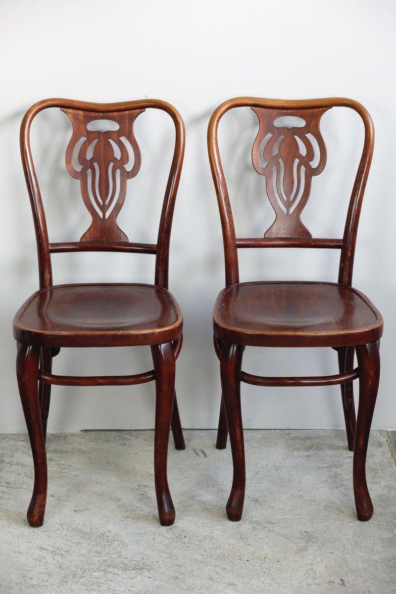 sedie in mogano anni 39 20 set di 2 in vendita su pamono