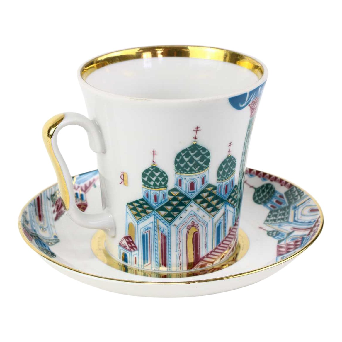 Vintage Russian Tea Cup And Saucer From The Imperial Porcelain