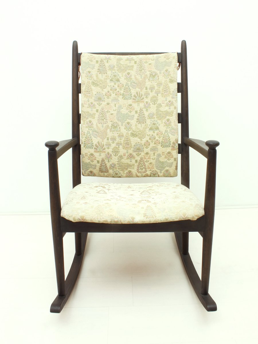 Attractive Mid Century Swedish Dark Brown Stained Rocking Chair By Poul M. Volther For  Gemla,1950s
