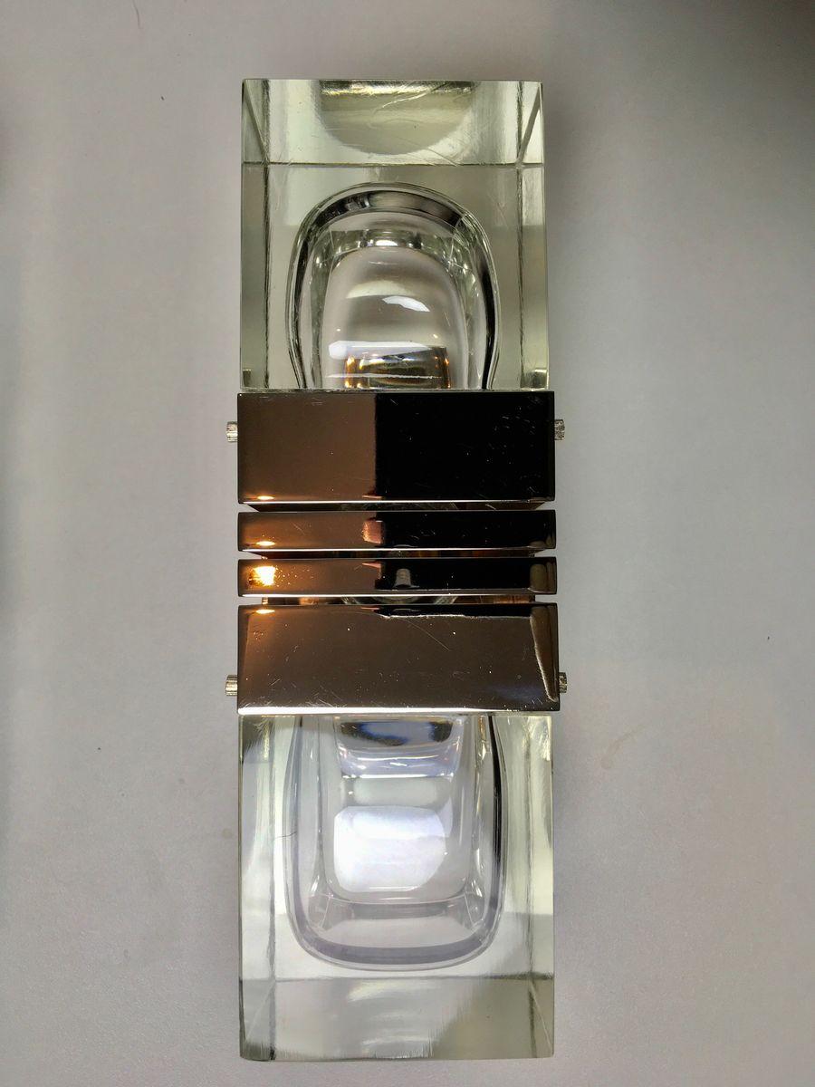 Vintage Wandlampen von Gaetano Sciolari, 2er Set