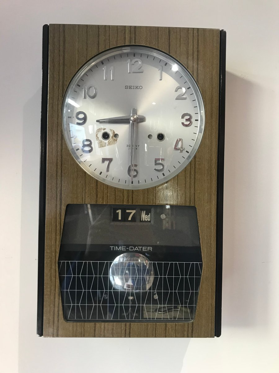 Wall Clock From Seiko 1970s For Sale At Pamono