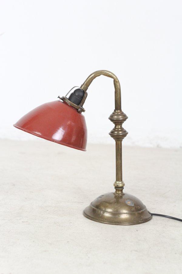 Kupfer Tischlampe mit Emaille Leuchte, 1940er