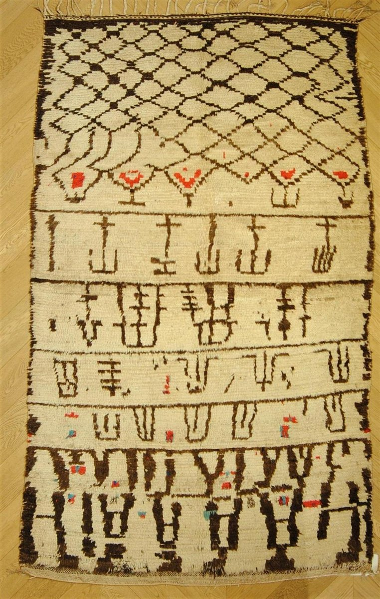 Vintage Beni Ourain Berber Teppich | Heimtextilien > Teppiche > Berberteppiche | Beige | Wolle