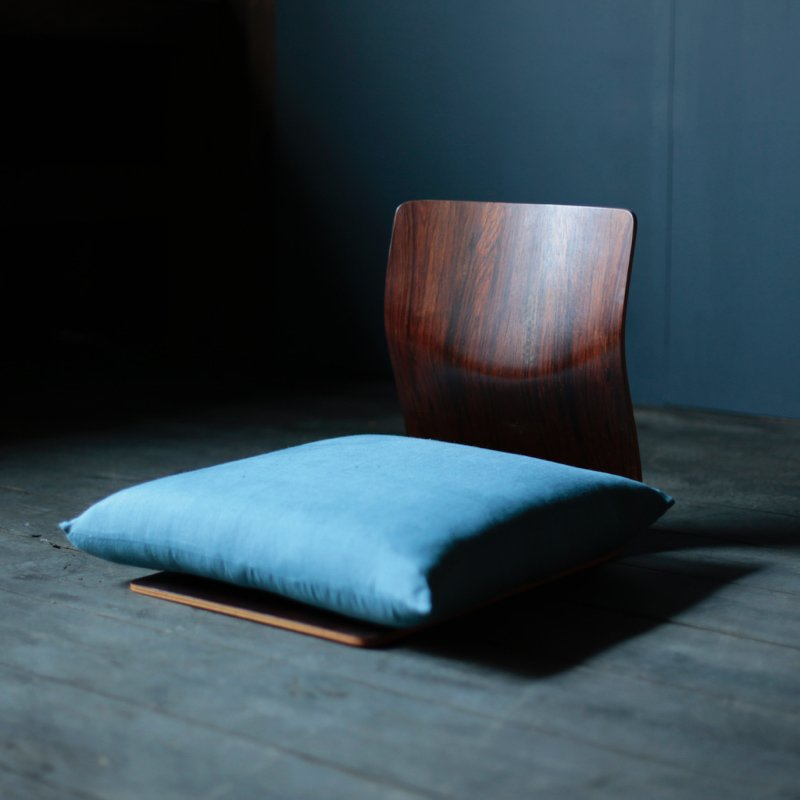 Zaisu Chair von Kenji Fujimori für Tendo Mokko, 1970er