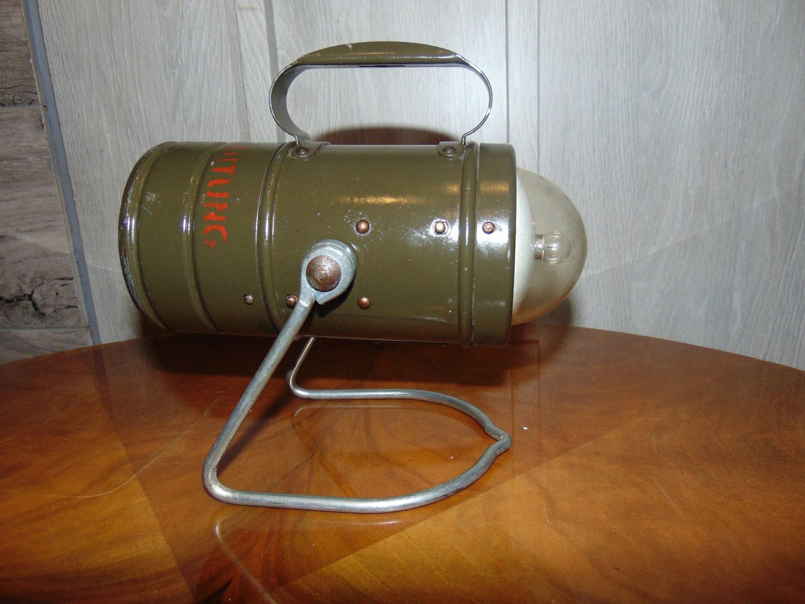 Industrielle Tischlampe von Varta, 1964