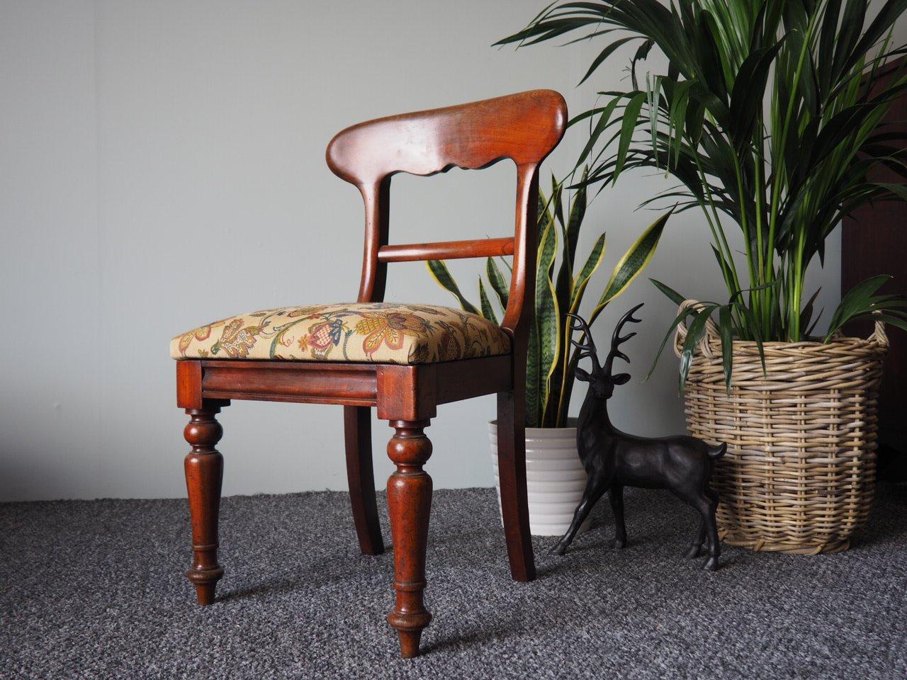 chaise de salle manger victorienne en acajou avec tissu dameublement floral