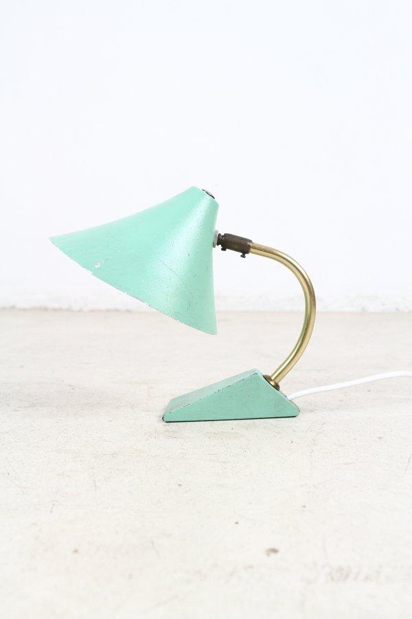 Österreichische Tischlampe, 1950er