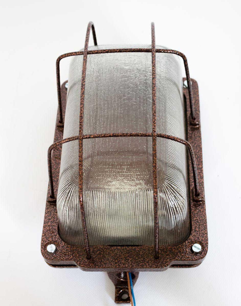 Gitter-Wandlampe, 1950er