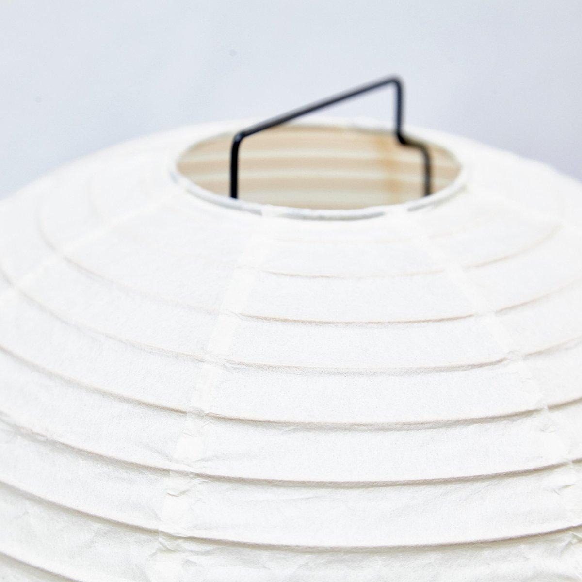 24n Floor Lamp By Isamu Noguchi For Ozeki Company Ltd 1980s For Sale At Pamono