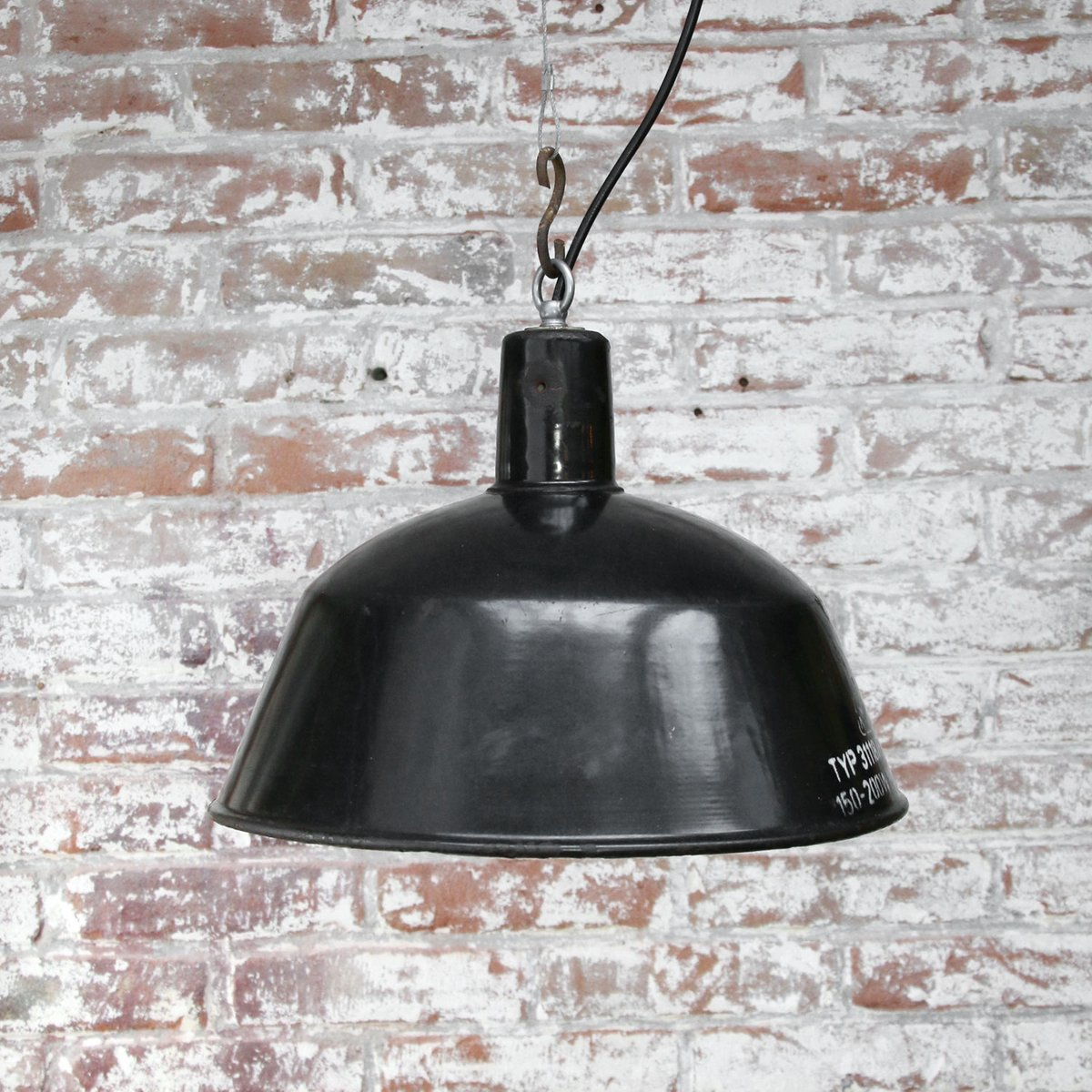 Vintage Industrial Enamel Pendant Light: Vintage Industrial Black Enamel Factory Hanging Light