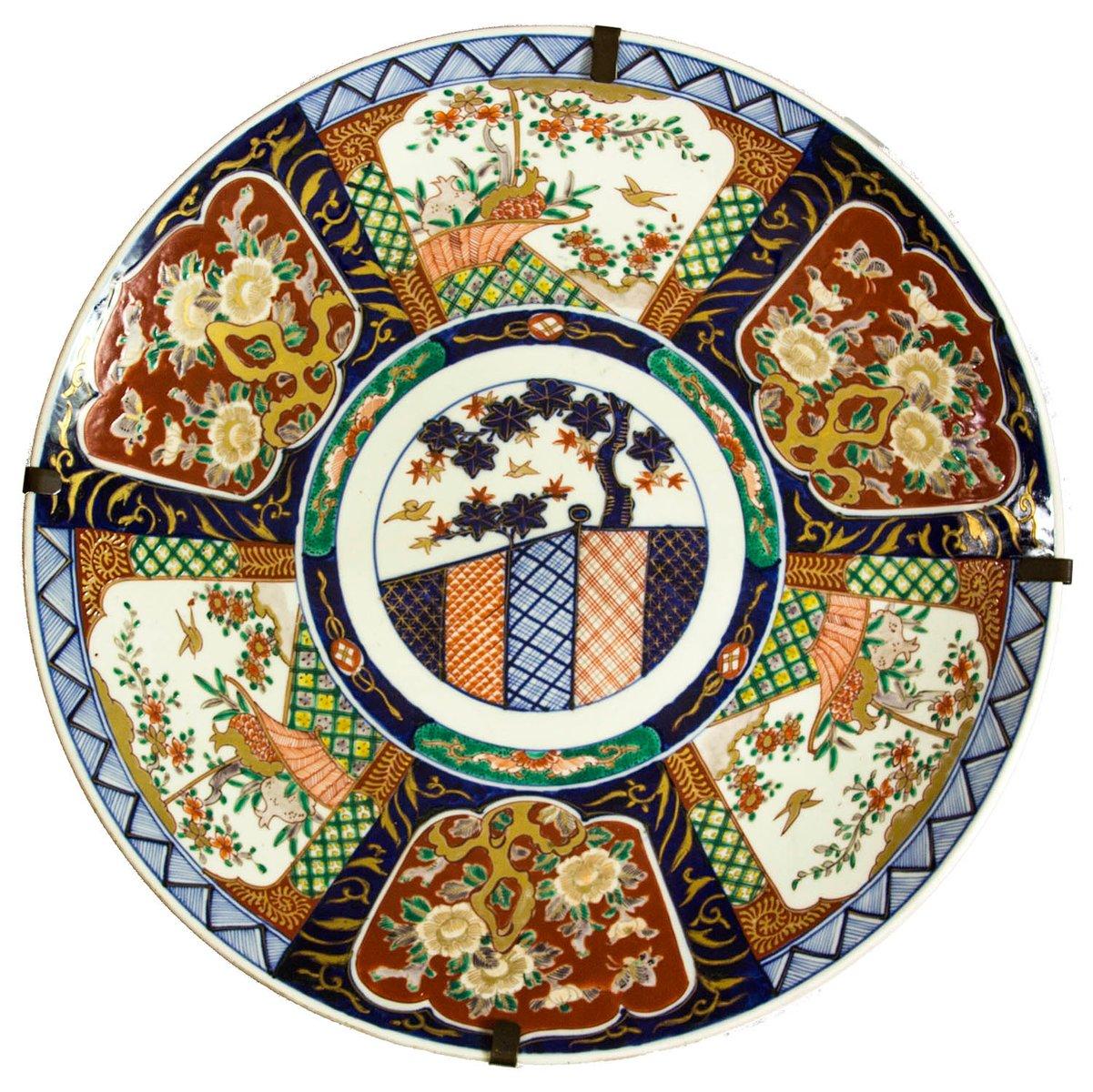 Unique vintage Made on Japan  ceramic opal plate