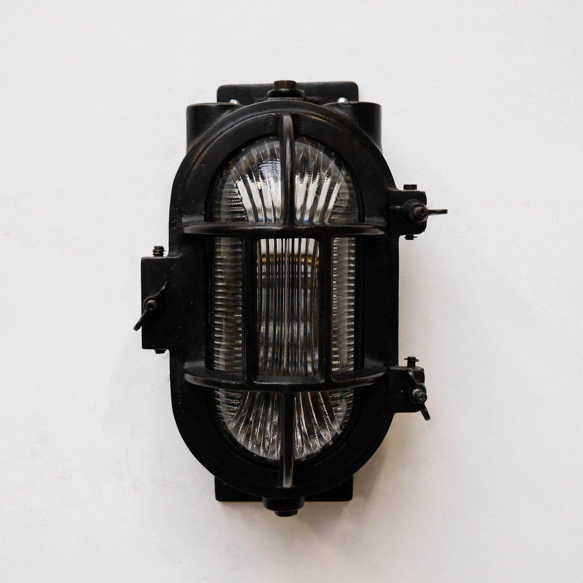 Drehbare Vintage Wandlampe