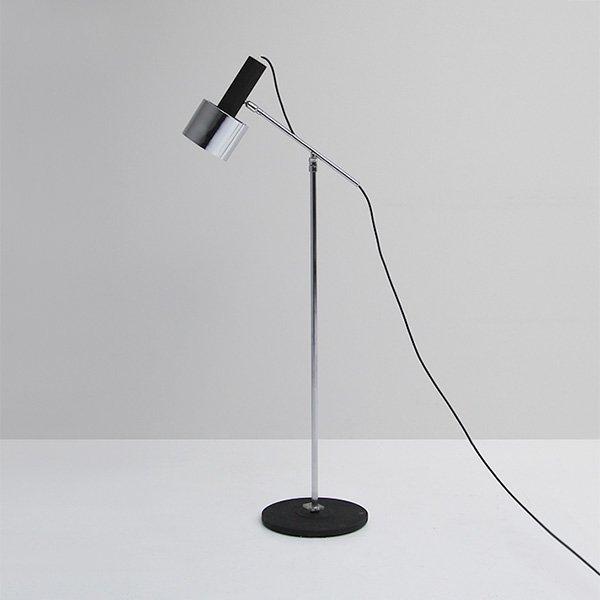 Verstellbare Vintage Stehlampe, 1970er