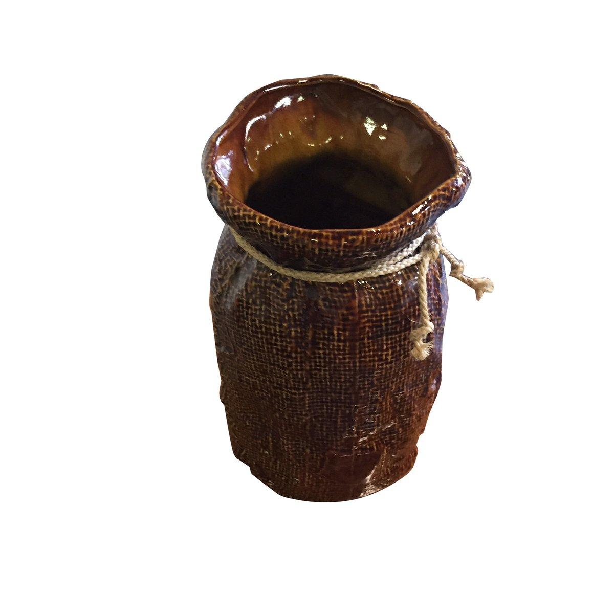 Deutsche Braune Midcentury Keramik Vase